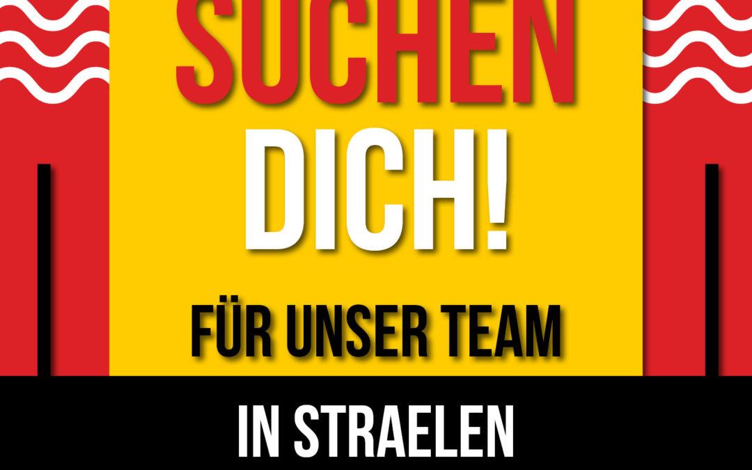 Freundl. Servicekräfte (m/w/d) in Straelen